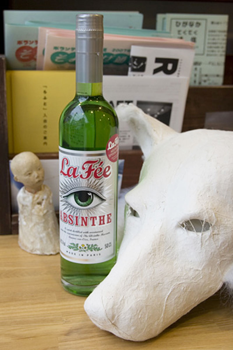 Picture of La Fée - Absinthe with Doll&Objet by Hiroko Igeta